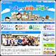沖縄県社会福祉協議会