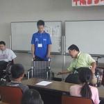 小学生ボランティア講座1_05