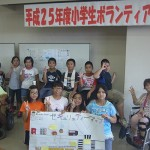 小学生ボランティア講座1_20
