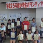 小学生ボランティア講座2_39