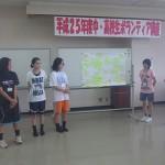 中・高校生ボランティア講座1_08