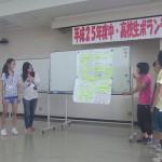 中・高校生ボランティア講座1_09