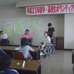 中・高校生ボランティア講座2_14