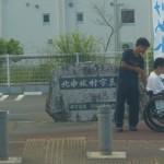 中・高校生ボランティア講座2_19