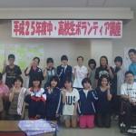 中・高校生ボランティア講座2_36