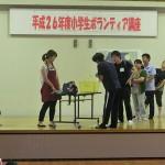 小学生ボランティア講座 1日目_09