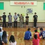 小学生ボランティア講座 1日目_10