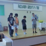 中高生ボランティア講座 1日目_15