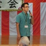 若松苑デイサービス敬老会_08