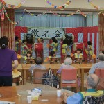 若松苑デイサービス敬老会_09