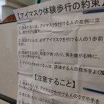 沖縄三育小学校 福祉体験学習_08