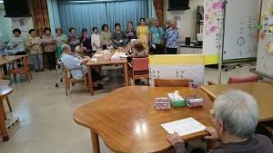 若松苑デイサービス交流合唱会