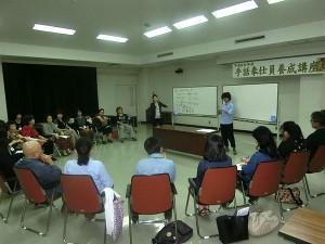 手話奉仕員養成講座ステップアップ課程