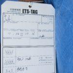 平成28年度 島袋自治会・中部徳洲会病院による合同災害対応訓練