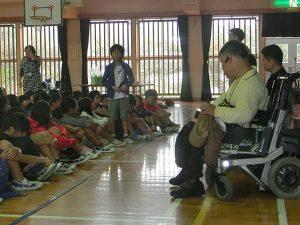 北中城小福祉体験学習
