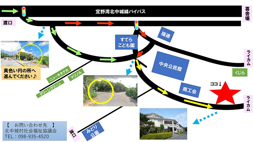社協簡単地図